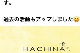 出張販売町田双方形11月24日参加します。